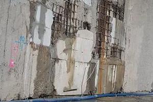 Zawilgocenie ścian budynku 12