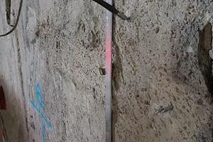 Zawilgocenie ścian budynku 15